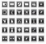 Icons mix (vector)