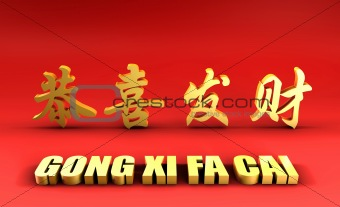Image Description: Chinese Lunar New Year Greeting Card in 3d Gold