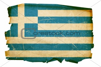 Greece Flag old, isolated on white background