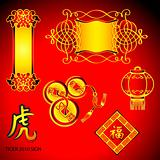 Chinese New Year decoration | Set 2