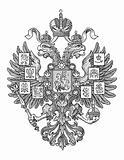 Royal emblem vector