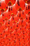 red and beautiful Chinese lantern