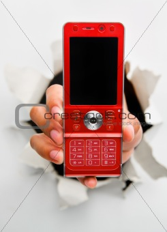 Breakthrough in telecommunication technology innovation