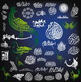 islamic writing