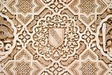 Islamic Art - Alhambra, Granada, Spain
