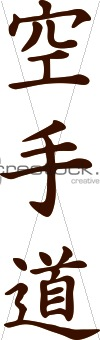 SIMBOL International Sports Karate Association