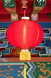 Chinese lanterns display