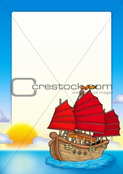 Frame with Chinese ship