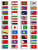 asian flags collection