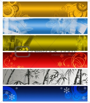six multi-coloured  banners 2