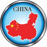 China Round Button