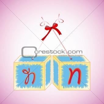 cubes alphabet N