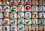 sake casks