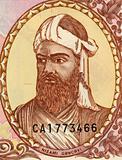 Nezami Ganjavi