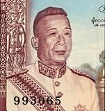 Savang Vatthana