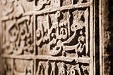 A stone slab with Arabic script