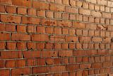 A photo of a very old brick wall