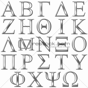 3D Silver Greek Alphabet