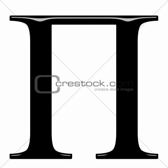 3D Greek Letter Pi