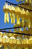 Yellow Chinese lanterns