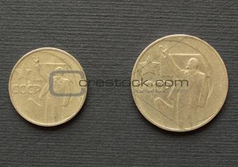 CCCP coin