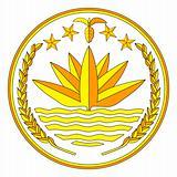 Bangladesh Coat of Arms