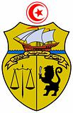 Tunisia Coat of Arms
