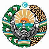 Uzbekistan Coat of Arms
