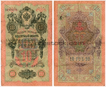 old russian rubles
