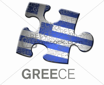 Greece Button