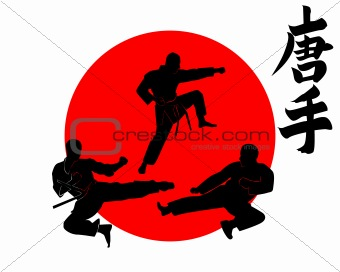 Three silhouettes Karate