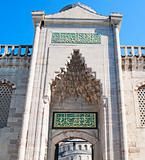 Entrance to a mosque
