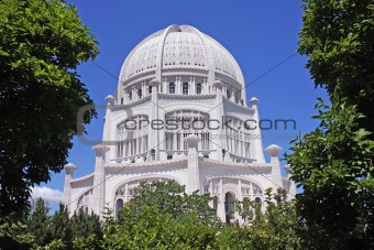 Beautiful Bahai Temple