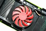 Red HDD cooler