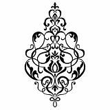 Vector Swirl Ornament