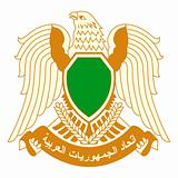Libya Coat of Arms