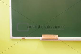 blackboard with eraser