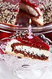 Stracciatella birthday cake