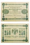 Older Russian money close up