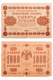 Older Russian money on white background