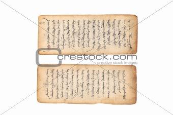 Ancient Mongolian manuscript