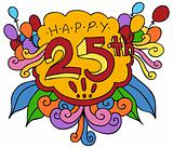 Happy 25th Design Element