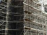 Scaffolding
