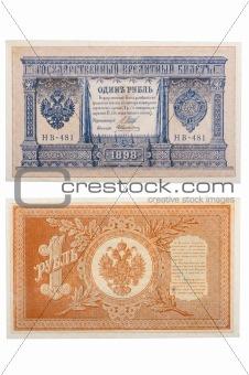 RUSSIA - CIRCA 1898 a banknote of 1 rubles