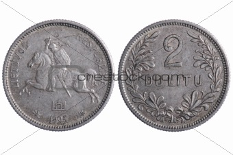 Lithuania coins