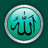 name of god in arabic