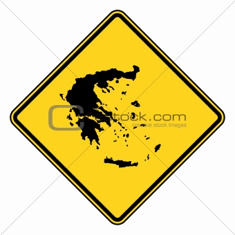 Greece road sign