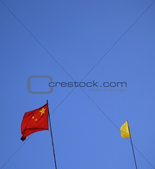 flag of China and a yellow flag