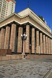 Portico of Moscow State University in Russia