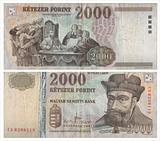 2000 Hungarian forints